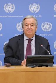 Генсек ООН Гутерреш провел первый телефонный разговор с Байденом