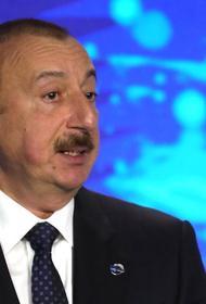 Алиев предложил в ближайшие годы создать новый коридор, соединяющий Карабах с Арменией