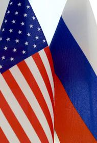 ЕС и США выстраивают единую политику против России