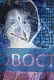 Председатель СЖ Владимир Соловьев: о роботах-журналистах и прямых эфирах