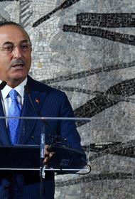 Глава МИД Турции Чавушоглу поддержал инициативу Украины по «крымской платформе»