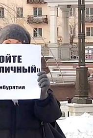 Бурятия стала первым в России регионом, где власти решились на повторный локдаун