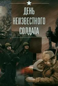 Минобороны России опубликовало архивные документы о защите Мурманска летом-осенью 1941 года