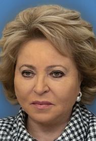 Валентина Матвиенко самоизолировалась после контакта с заболевшим коронавирусом COVID-19