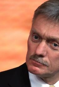 Песков заявил, что не знает о дальнейших карьерных планах Чубайса