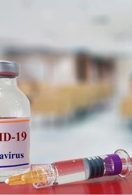 Собянин объявил об открытии 4 декабря записи на вакцинацию от COVID-19