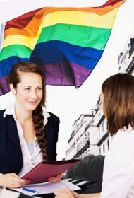 Биржа Nasdaq рекомендовала компаниям брать в советы директоров женщин и ЛГБТК+