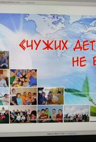 Парламентские слушания в ЗСК: достаточна ли социальная поддержка детей-сирот