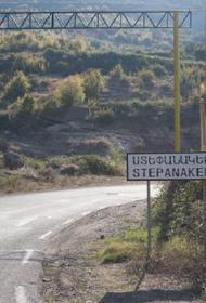 Минская группа ОБСЕ потребовала вывести всех иностранных наемников из Нагорного Карабаха
