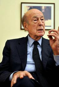 Бывший президент Франции Валери Жискар д'Эстен скончался на 95 году жизни