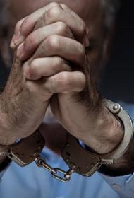 Российский ученый Анатолий Губанов арестован в Москве по делу о госизмене