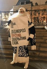 «Деда Мороза» будут судить за пикет на Красной площади