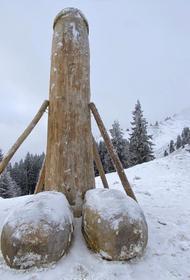 В Баварских Альпах появился, а затем исчез фаллический монумент