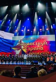 5 декабря в  Концертном зале «Россия» состоится благотворительный концерт  «Здравствуй, страна героев!»