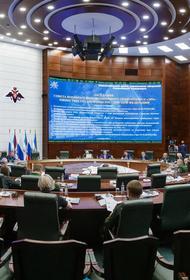 В Минобороны России подвели итоги деятельности технополиса «ЭРА» в 2020 году