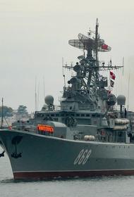 Avia.pro: американский эсминец Donald Cook «сбежал» от кораблей Черноморского флота РФ