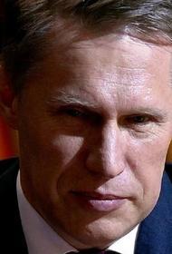 Мурашко заявил, что Запад стремится политизировать вакцинацию от коронавируса