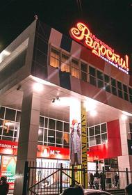 В Хабаровске за время пандемии выросло число бизнесменов