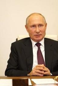 Владимир Путин поучаствовал в акции