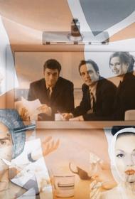 В Великобритании перевод совещаний в формат видеоконференций привел к резкому росту спроса на пластические операции
