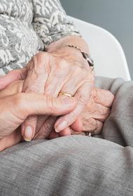 Какие правила выхода на пенсию будут действовать в 2021 году