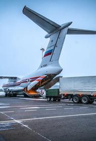 В Карабах прибыла дополнительная группировка МЧС России