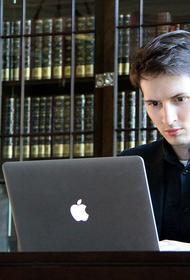 Павел Дуров пожаловался на некорректную работу машинного перевода своих размышлений