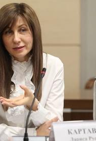 Депутат МГД Картавцева: Вакцинация - самый эффективный путь к формированию коллективного иммунитета к COVID-19