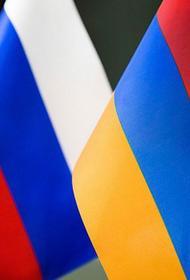 Глава МИД Армении обсудил с российским коллегой вопрос обмена пленными с Азербайджаном
