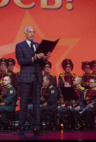 5 декабря в  ГЦКЗ «Россия» состоялся благотворительный концерт, посвященный Дню Героев Отечества «Здравствуй, страна героев!»