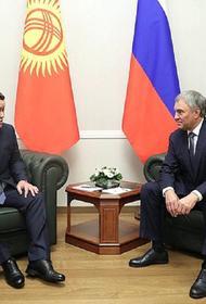В Киргизии русский язык может сохранить статус официального