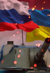 Украине быть? Pro ent contra