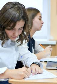 Власти Саратовской области решили вернуть старшеклассников за парты