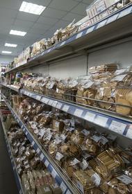 «Коммерсантъ»: России не удалось достичь целей импортозамещения продуктов