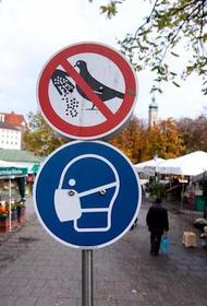 В Баварии до 5 января вновь введут режим ЧС из-за коронавируса