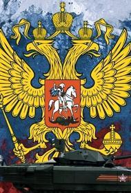 В России ведутся работы по созданию перспективных беспилотников и боевых роботов