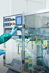Московский эндокринный завод освоил выпуск препаратов для лечения COVID-19