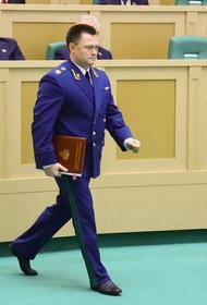 Генпрокурор РФ предлагает ужесточить наказание для «кошмарящих» бизнес силовиков