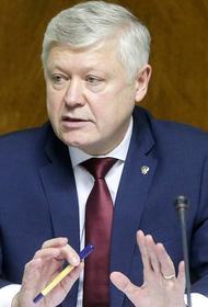 Пискарев заявил, что НКО-инагенты получили из-за рубежа 828 млн рублей