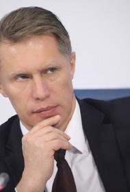 Мурашко заявил, что около половины регионов получили партии вакцины «Спутник V»