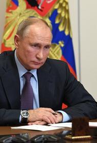 Владимир Путин выступил с призывом не допустить сложной ситуации с продуктами