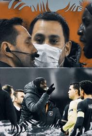 Инцидент с расистским высказыванием футбольного судьи на матче Лиги чемпионов получил продолжение в Сети
