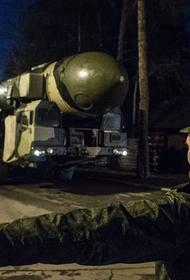 Владимир Путин провел тренировку ВС РФ по управлению стратегическими наступательными силами