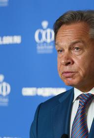 Сенатор Пушков прокомментировал заявление помощника Ельцина о виновнике распада СССР