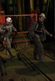 Работники украинских урановых шахт вышли на акцию протеста в Киеве