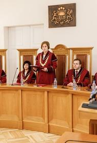 Однополая семья в Латвии выиграла в  Конституционном  суде