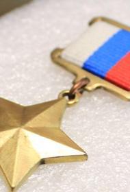 В нашем отечестве 9 декабря отмечают День Героев Советского Союза и России