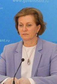 Попова сообщила, что смертность от COVID-19 в РФ остается ниже средней по миру