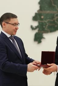 Полпред президента вручил орден Игорю Алтушкину