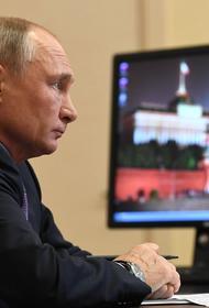 Путин одобрил предложение создать в России суд по правам человека